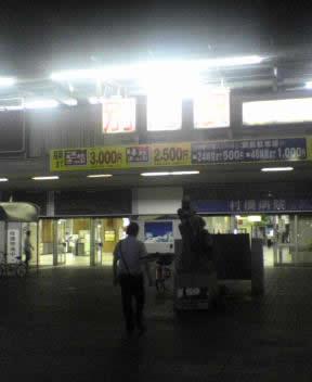 夜の別府駅
