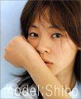 model:Shiho