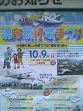 20051008_1700.jpg